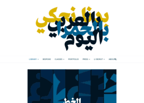 Arabictype.com thumbnail