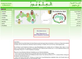 Arabische-schule-mannheim.de thumbnail