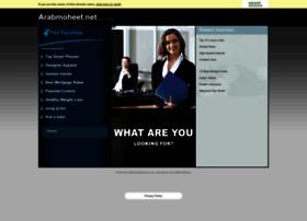 Arabmoheet.net thumbnail