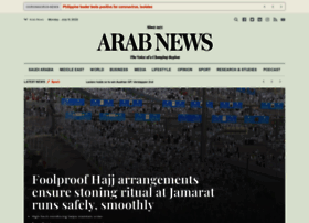Arabnews.com thumbnail