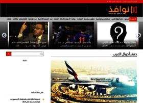Arabnn.net thumbnail