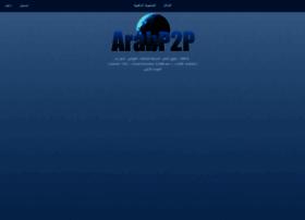 Arabp2p.net thumbnail