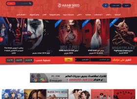 Arabseed.tv thumbnail