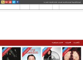 Arabseries.net thumbnail
