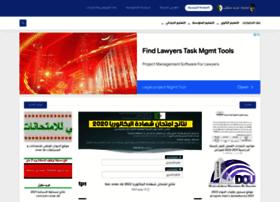 Arabsschool.net thumbnail