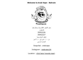 Arabvape.net thumbnail
