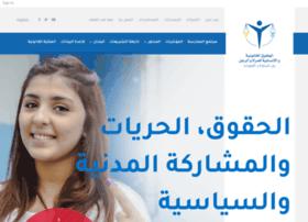 Arabwomenlegal-emap.org thumbnail
