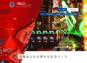 Arai-kousan.co.jp thumbnail