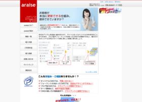 Araise.jp thumbnail