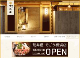 Araiya.co.jp thumbnail