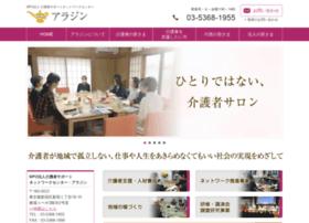 Arajin-care.net thumbnail