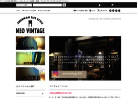 Aramoto.shop-pro.jp thumbnail