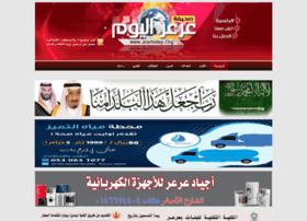 Arartoday.org thumbnail