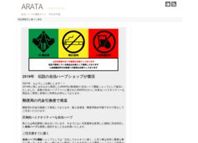 Arata-forever.jp thumbnail