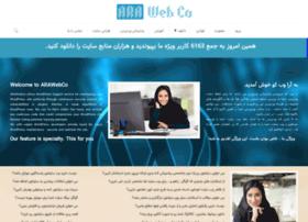 Arawebco.ir thumbnail