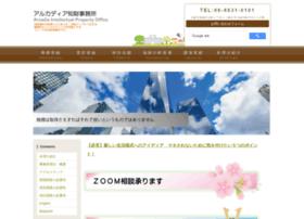 Arcadia-ip.jp thumbnail