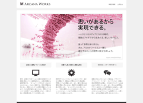 Arcanaworks.jp thumbnail