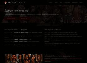 Arcanecoast.ru thumbnail