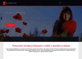 Arcanes.ru thumbnail