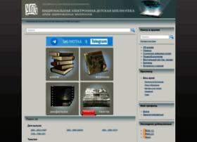 Arch.rgdb.ru thumbnail