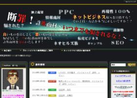 Arche10.net thumbnail
