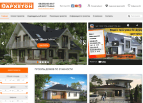 Archeton.com.ua thumbnail