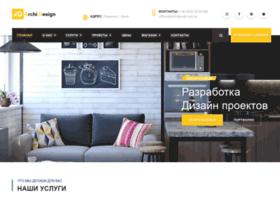 Archidesign.org.ua thumbnail