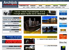 Archijob.co.il thumbnail