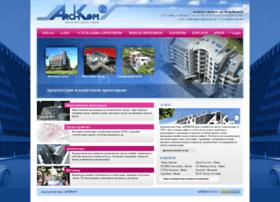 Archikom-bg.com thumbnail