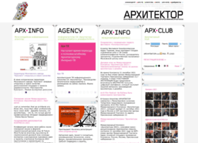 Architektor.ru thumbnail