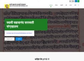 Archive.hindivishwa.org thumbnail