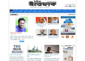 Archive.ittefaq.com.bd thumbnail