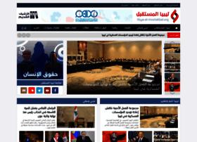 Archive.libya-al-mostakbal.org thumbnail