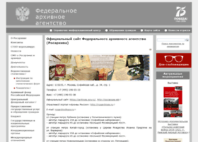 Archives.ru thumbnail