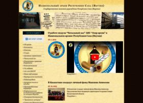 Archivesakha.ru thumbnail