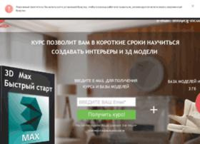 Archivision-studio.ru thumbnail