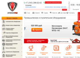Arcpro.ru thumbnail