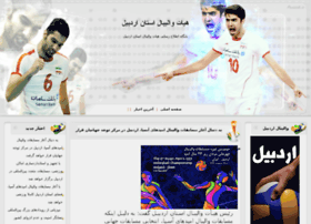 Ardabil-volleyball.ir thumbnail