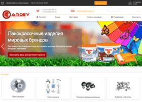 Ardey.ru thumbnail