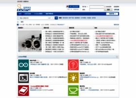 Arduino.cn thumbnail