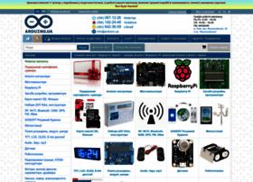 Arduino.ua thumbnail