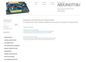 Arduino77.ru thumbnail