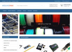 Arduinoman.com.ua thumbnail