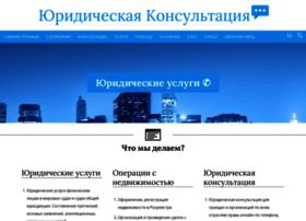 Arealconsalting.ru thumbnail