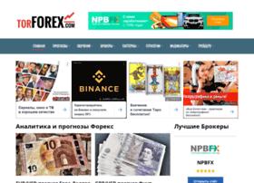 Arena-forex.ru thumbnail