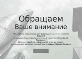 Arenafx.net thumbnail