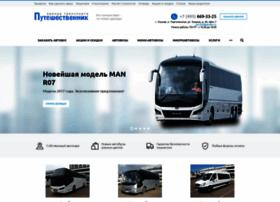 Arenda-avtobusa.ru thumbnail