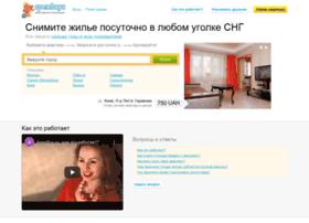 Arendius.ru thumbnail
