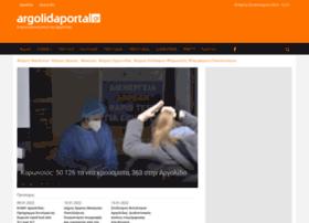 Argolidaportal.gr thumbnail