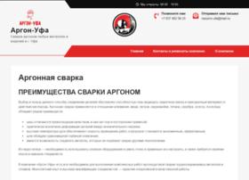 Argonufa.ru thumbnail
